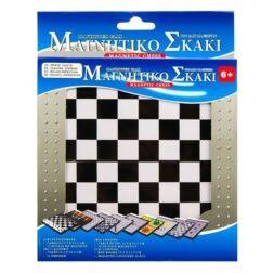 Επιτραπέζια μαγνητική σκακιέρα μικρή | Μίνι σκακιέρα